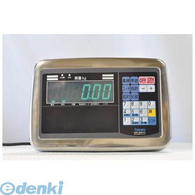 【使用地域の記入が必要】大和製衡 DP5601A3A 直送 代引不可・他メーカー同梱不可 デジタル台はかり