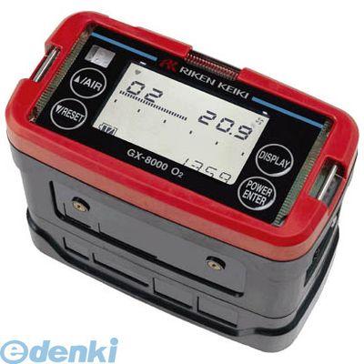 理研計器 GX8000O2 直送 代引不可・他メーカー同梱不可 酸素濃度測定用ポータブルガスモニター【送料無料】