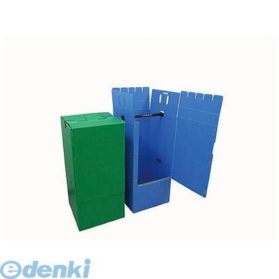 エムエフ HB002 直送 代引不可・他メーカー同梱不可 ハンガーボックス【樹脂製】 グリーン 10入 【送料無料】