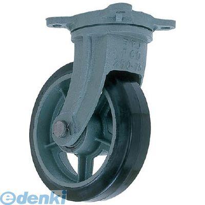 ヨドノ HBG500X130 直送 代引不可・他メーカー同梱不可 鋳物重荷重用ゴム車輪自在車付き HBーg500X130【送料無料】