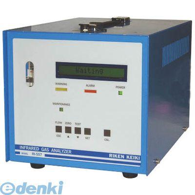 理研計器 RI557 直送 代引不可・他メーカー同梱不可 可搬型赤外線式ガスモニター【送料無料】