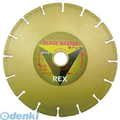 素晴らしい価格 サバンナ ダイヤモンドブレード レッキス工業 直送 14Bー20 20mm:測定器・工具のイーデンキ ・他メーカー同梱 SAVA14-DIY・工具