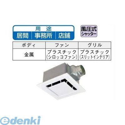 三菱換気扇 VD-15ZX10-X ダクト用換気扇 低騒音スリットインテリアタイプ【クールホワイト】 VD15ZX10X【送料無料】