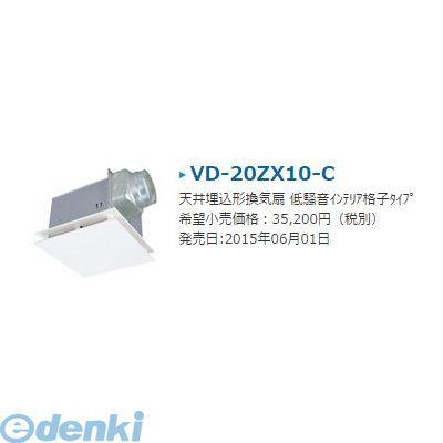 三菱換気扇 VD-20ZX10-C ダクト用換気扇 低騒音インテリア格子タイプ【クールホワイト】 VD20ZX10C【送料無料】