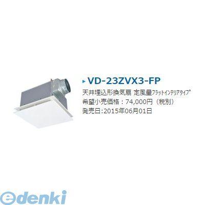 三菱換気扇 VD-23ZVX3-FP 24時間換気機能付ダクト用換気扇DCブラシレスモーター搭載 フラットインテリアタイプ VD23ZVX3FP【送料無料】