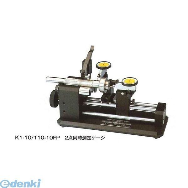 ユニバーサルパンチ社 K1-10/110-10FP 2点同時測定ゲージ K1-10/110-10FP K110/11010FP