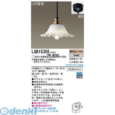 パナソニック電工 [LGB15355] LDA5X1ペンダント