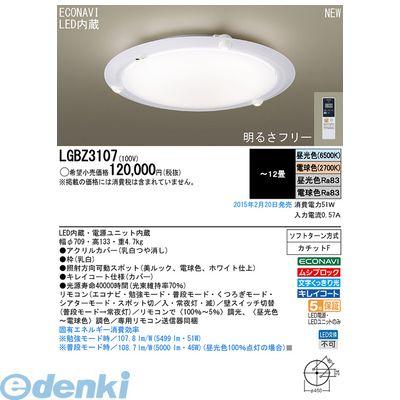 LEDシーリング 12畳 LGBZ3107 パナソニック電工