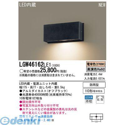 パナソニック電工 LGW46162LE1 LED表札灯 防雨型