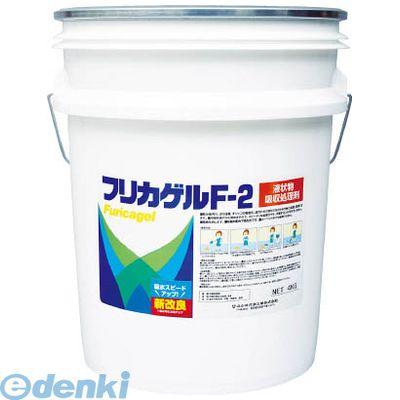 【あす楽対応】ユシロ化学工業 3190003321 ユシロ フリカゲルF‐2