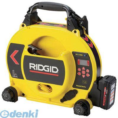 【個数:1個】Ridge Tool Camp 49338 RIDGE シークテック発信器 ST‐33Q+【送料無料】