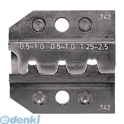 【あす楽対応】RENNSTEIG [62474230] RENNSTEIG 圧着ダイス 624-742 オープンバレル接続端子 0.5-【送料無料】