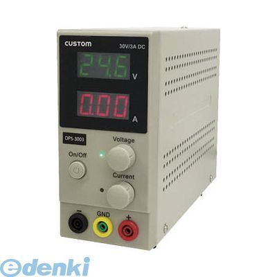 【あす楽対応】カスタム [DPS3003] カスタム 直流安定化電源【送料無料】