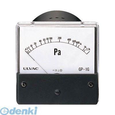 アルバック販売 株 GP1GWP16 ULVAC ピラニ真空計【アナログ仕様】 GP-1G/WP-16