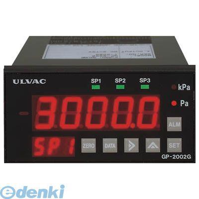 アルバック販売 株 GP2001GWP02 ULVAC ピラニ真空計【デジタル仕様】 GP-2001G/WP-02【送料無料】