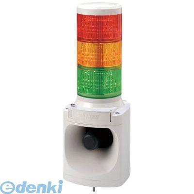 パトライト [LKEH302FARYG] パトライト LED積層信号灯付き電子音報知器