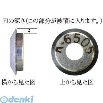 【あす楽対応】東京アイデアル 株 K6503 IDEAL リンガー 替刃【送料無料】
