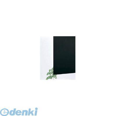 【個数:1個】光 KAC91837 直送 代引不可・他メーカー同梱不可 光 アクリルキャスト板 黒 3X1860X930 穴ナシ