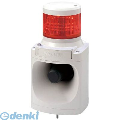 パトライト [LKEH110FAR] パトライト LED積層信号灯付き電子音報知器