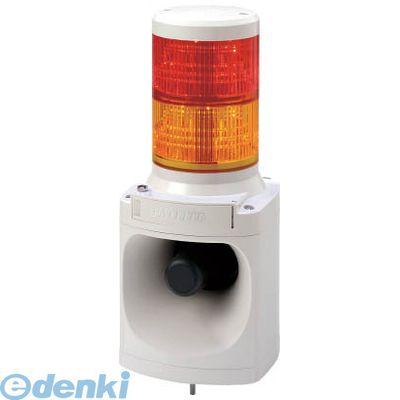 【あす楽対応】パトライト [LKEH210FARY] パトライト LED積層信号灯付き電子音報知器【送料無料】
