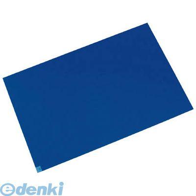 【あす楽対応】メドライン・ジャパン合同会 M6090B メドライン マイクロクリーンエコマット ブルー 600×900mm【送料無料】