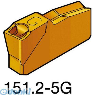 サンドビック N151.2400405G サンドビック T-Max Q-カット 突切り・溝入れチップ 525 10入