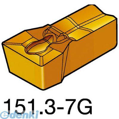 サンドビック N151.3400307G サンドビック T-Max Q-カット 突切り・溝入れチップ 1145 10入