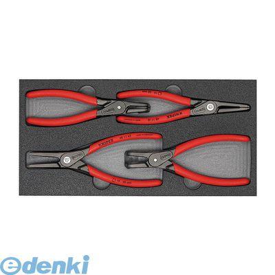 クニペックス KNIPEX 002001V09 002001V09 精密スナップリングPセット【4ホン トレイツキ】