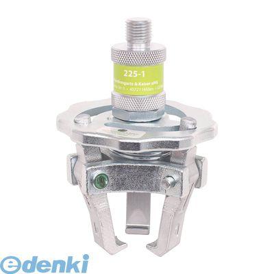 クッコ KUKKO 225-1 225-1 ダストカバー用エキストラクター 30-50MM 2251