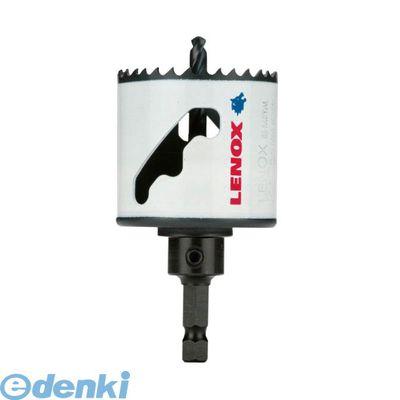 レノックス LENOX 5121055 5121055 バイメタル軸付ホールソー 152MM