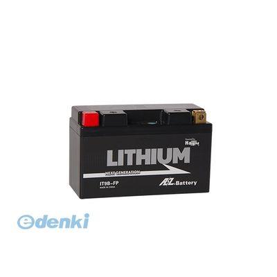 AZバッテリー [IT9B-FP] AZリチウムイオンバッテリー IT9B-FP IT9BFP【送料無料】