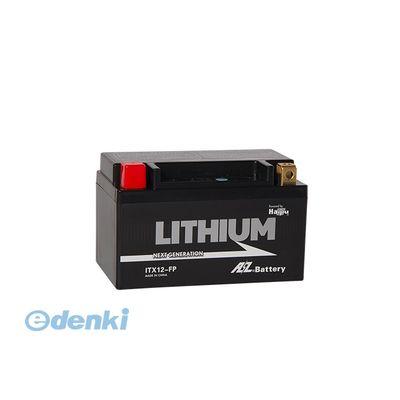 AZバッテリー ITX12-FP AZリチウムイオンバッテリー ITX12-FP ITX12FP