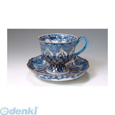 【個数:1個】[CKX003] 「直送」【代引不可・他メーカー同梱不可】 銀モスク 珈琲碗皿【送料無料】