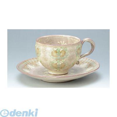 【個数:1個】[CTM699] 「直送」【代引不可・他メーカー同梱不可】 紫翠紋 珈琲碗皿