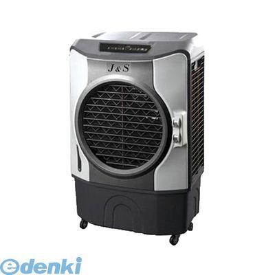 【個数:1個】【数量限定・売切れ次第終了】J&S JRF400 直送 代引不可・他メーカー同梱不可 冷風扇