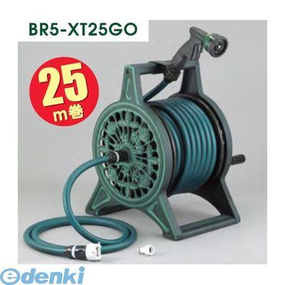 三洋化成 BR5-XT25GO ブロンズリール25m グリーンBR5XT25GO