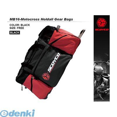 SCOYCO スコイコ 4589805092480 ギアバッグ Red FREE MB16【送料無料】【キャンセル不可】