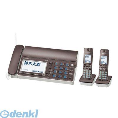 パナソニック(Panasonic)[KX-PZ610DWーT]デジタルコードレスFAX(子機2台付き) おたっくす ブラウンKXPZ610DWT【送料無料】