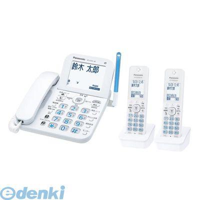 パナソニック(Panasonic)[VE-GZ61DWーW]デジタルコードレス電話機(子機2台付き) RU・RU・RU ホワイトVEGZ61DWW【送料無料】
