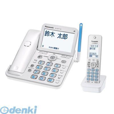 パナソニック(Panasonic)[VE-GZ71DLーW]デジタルコードレス電話機(子機1台付き) RU・RU・RU パールホワイトVEGZ71DLW【送料無料】