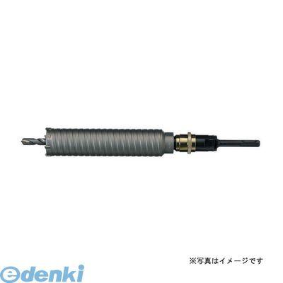 ハウスビーエム [HKZ-38] Z軸配管コアドリル HKZ 【フルセット】HKZ38