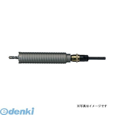 ハウスビーエム [HKZ-40] Z軸配管コアドリル HKZ 【フルセット】HKZ40
