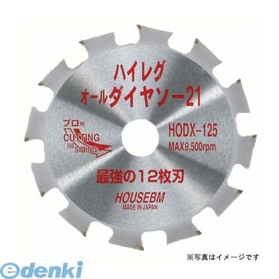 ハウスビーエム [HODX-125] ハイレグオールダイヤソー21HODX125