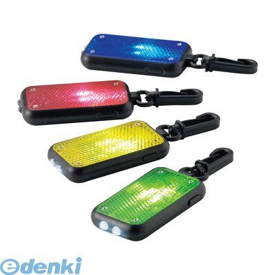 【個数:300個】 V010141_4 【300個入】 直送 代引不可・他メーカー同梱不可 反射板LEDライト グリーン
