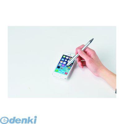 【個数:500個】 V010193_4 【500個入】 直送 代引不可・他メーカー同梱不可 タッチペン付ビジネスペン ブルー