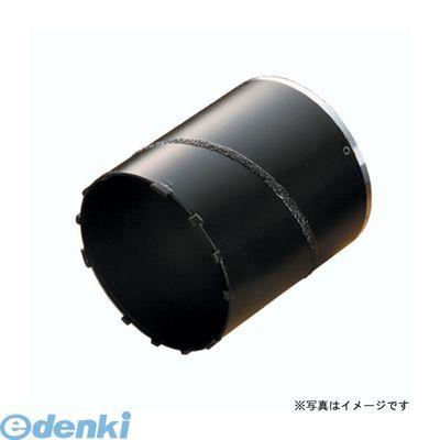 ハウスビーエム RDG-120BK ラジワン換気コアドリルヘッドRDG120BK