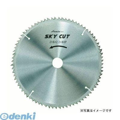 ハウスビーエム SKY-S3051 スカイカット 【スライドマルノコ用】SKYS3051