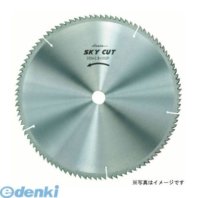 ハウスビーエム WD-30580 SKY-スカイカット 【木工用】WD30580