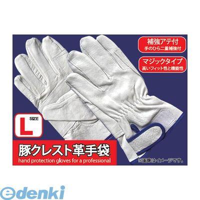 ジャッカル CT-04P L 【10個入】 豚クレスト革手袋 10双組CT04PL【送料無料】