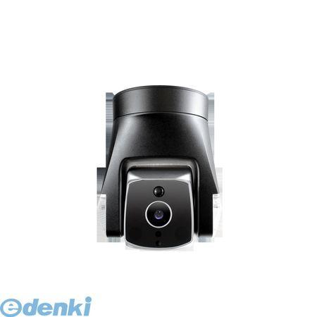 【個数:1個】 ATOM AR3S 直送 代引不可・他メーカー同梱不可 AMARYLLO 屋外設置型360°自動追尾防犯カメラATOMAR3S【送料無料】